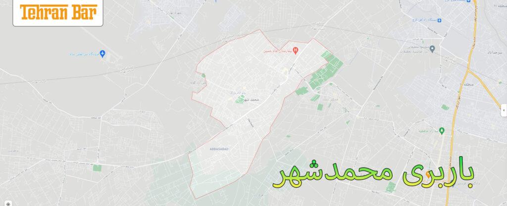 باربری محمدشهر